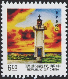 (D108.6)Definitive 108 Lighthouse Postage Stamps (1989)