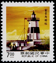 (D108.7)Definitive 108 Lighthouse Postage Stamps (1989)
