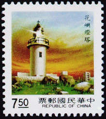 (D108.8)Definitive 108 Lighthouse Postage Stamps (1989)