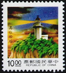 (D108.10)Definitive 108 Lighthouse Postage Stamps (1989)