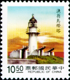 (D108.11)Definitive 108 Lighthouse Postage Stamps (1989)
