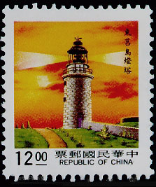 (D108.12)Definitive 108 Lighthouse Postage Stamps (1989)