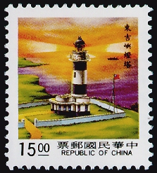 (D108.14)Definitive 108 Lighthouse Postage Stamps (1989)