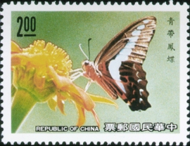(S268.1)Special 268 Taiwan Butterflies Postage Stamps (Issue of 1989)