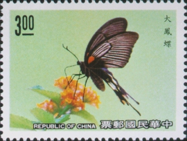 (S268.2)Special 268 Taiwan Butterflies Postage Stamps (Issue of 1989)