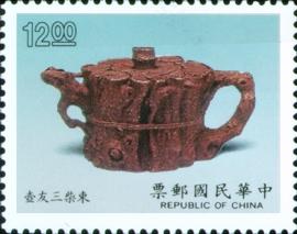 特269茶壺郵票