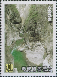 Special 272 Taroko National Park Postage Stamps (1989)