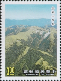 (特272.2)特272太魯閣國家公園郵票