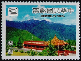 Special 275 Taiwan Scenery Postage Stamps (Issue of 1990)