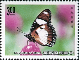 (S277.2)Special 277 Taiwan Butterflies Postage Stamps (Issue of 1990)