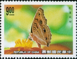 (S277.4)Special 277 Taiwan Butterflies Postage Stamps (Issue of 1990)