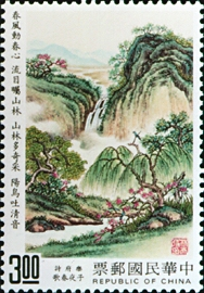Special 279 Chinese Classical Poetry- Yueh Fu- Postage Stamps (1990)