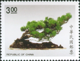 Special 280 Chinese Potted Plants Postage Stamps (Issue of 1990)
