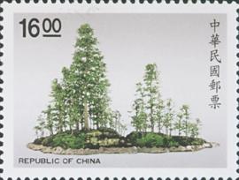 特280中國盆景郵票(79年版)