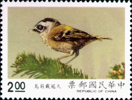 Special 282 Taiwan Birds Postage Stamps (Issue of 1990)