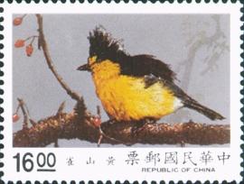 特282臺灣鳥類郵票(79年版)