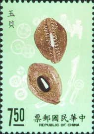 (S286.4)Special 286 Ancient Coins Postage Stamps (Issue of 1990)