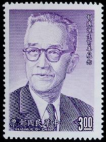 紀234胡適誕生百年紀念郵票