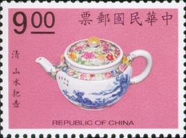 特288故宮名壺郵票