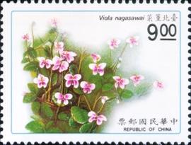 (特290.4)特290臺灣植物郵票