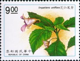 (特290.11)特290臺灣植物郵票
