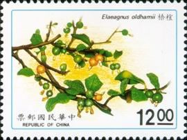 (特290.16)特290臺灣植物郵票