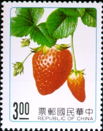 Special 295 Taiwan Fruits Postage Stamps (Issue of 1991)
