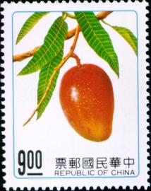 特295臺灣水果郵票(80年版)