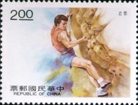 Special 297 Outdoor Activities Postage Stamps (1991)