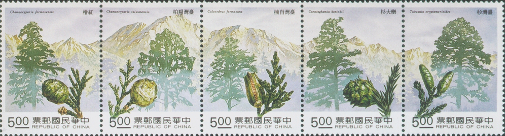 (S303.1  S303.2  S303.3  S303.4  S303.5)Special 303 Taiwan Forest Resources Postage Stamps (Issue of 1992)