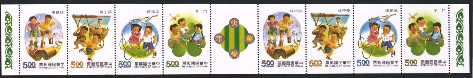 (S304.6)Special 304 Childres's Plays Postage Stamps (Issue of 1992)