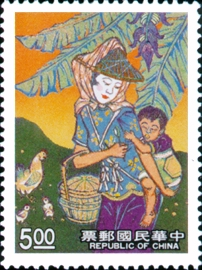特305親子郵票