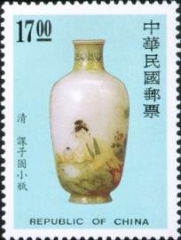 (特306.4)特306故宮玻璃胎畫琺瑯器郵票