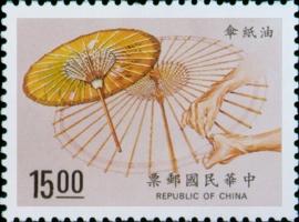 (特316.4)特316中華傳統工藝郵票