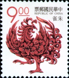 常111祥禽瑞獸郵票