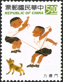 Special 319 Children s Plays Postage Stamps (Issue of 1993)