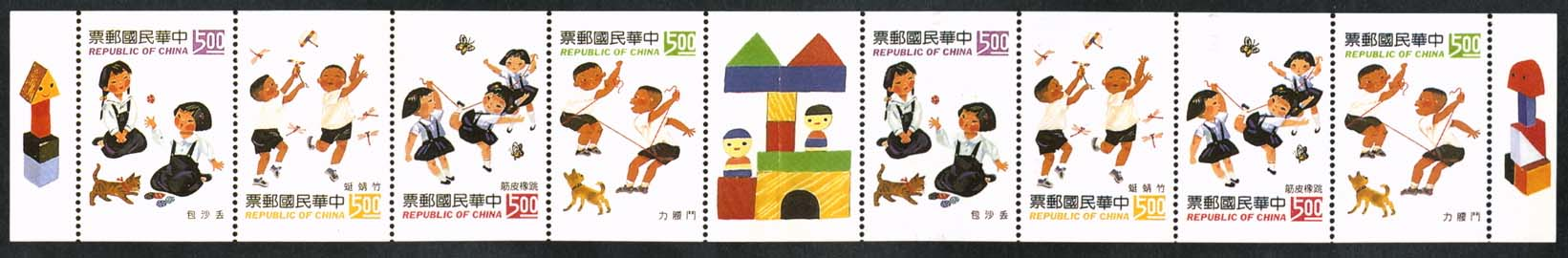 (S319.6)Special 319 Children s Plays Postage Stamps (Issue of 1993)