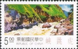 特320長江風光郵票