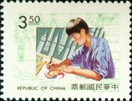 Special 323 Modern Techique Postage Stamps (1993)