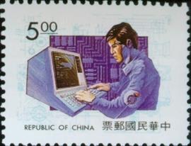特323現代技能郵票