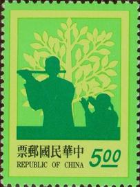 特324親子郵票(82年版)