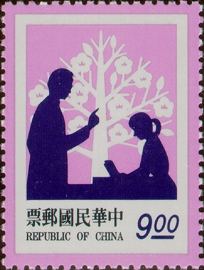 (S324.3)Special 324 Parent-Child Relationship Postage Stamps (Issue of 1993)