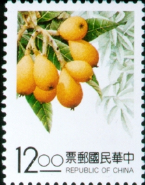 (S325.3)Special 325 Taiwan Fruits Postage Stamps (Issue of 1993)
