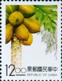 (S325.4)Special 325 Taiwan Fruits Postage Stamps (Issue of 1993)