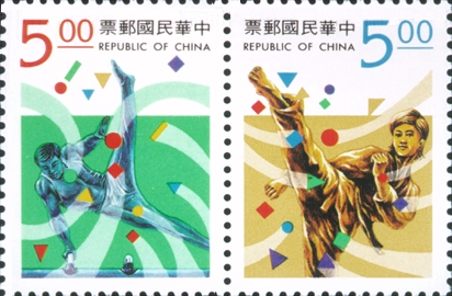 特326體育郵票(82年版)