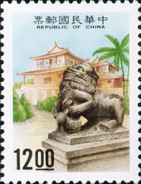 特327中國石獅郵票(82年版)