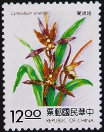特331花卉郵票─賀歲花
