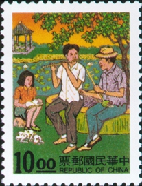 (S334.2)Special 334 Living in the Countryside Postage Stamps (Issue of 1994)