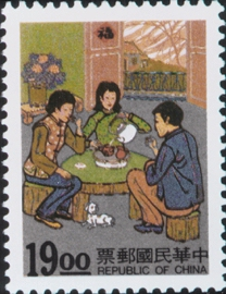 (S334.4)Special 334 Living in the Countryside Postage Stamps (Issue of 1994)