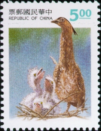 Special 335 Parent-Child Relationship Postage Stamps (Issue of 1994)